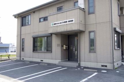 蒲郡事務所